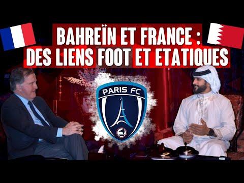 Paris FC/Bahreïn/France : des liens foot et etatiques ?